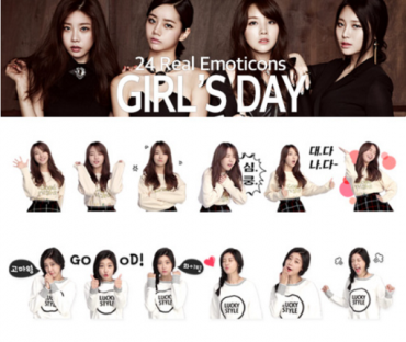 "Daum Kakao Launches KakaoTalk ""Real-con"" in Partnership with Girl's Day"