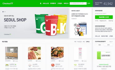 Naver Introduces New Advertising Service to Boost Ad Effect