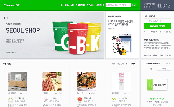 """A new online payment service based on its existing """"Naver Checkout"""" is planned to be launched next year to upgrade the current service. (image: Naver capture)"""