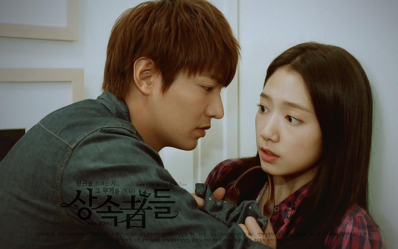 """Min-ho Lee, in the drama of """"Heritors"""" (Image: Ellen Hsiao/Flicker)"""