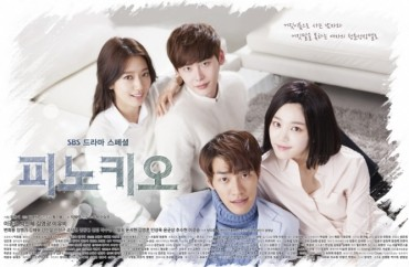 "SBS Drama ""Pinocchio"" Sells Distribution Rights to Youku Tudou for Record Amount"