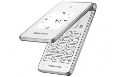 "Samsung Unveils ""Master Dual"" 2G Model Targeting Older Users Favoring No-frills Phone"