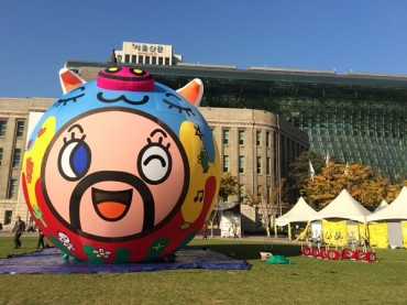 Giant Balloon Appears in Seoul Plaza to Urge People to Donate