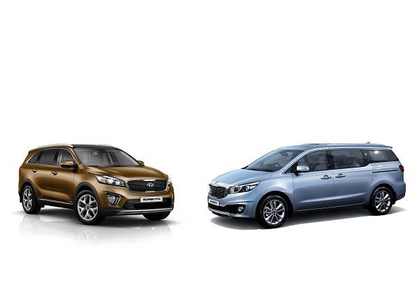 Kia Motors Win Best Color Award