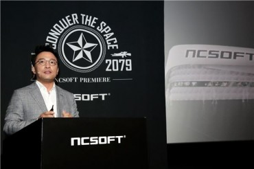 The New Universe to Which Game Industry Should Move Is Mobile…NCsoft CEO