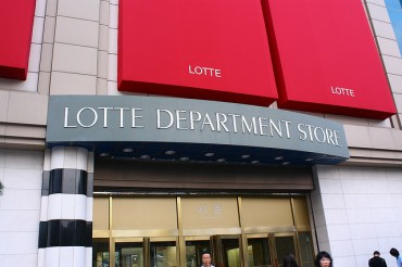 Lotte Shopping Plans to Sell Retail Buildings to Improve Financial Standing