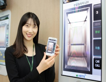 Hyundai Elevator Customers Can Call Elevator Only through Smartphone