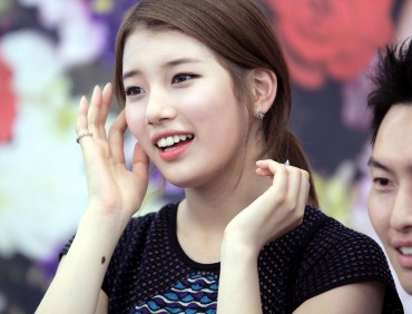 Suzy Subject to Verbal Abuse by Fans