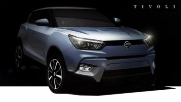 "Ssangyong Motor Unveils Rendering Images of Small Crossover ""Tivoli"""