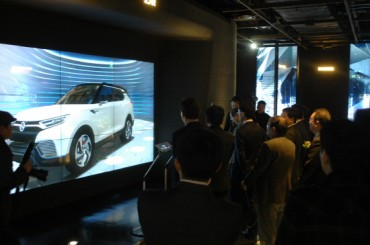 Ssangyong Motor to Open New Concept Car Exhibition Center