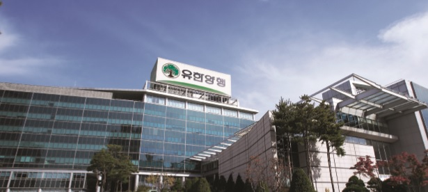 As its cumulative sales in the three quarters were 739.4 billion won (9.8% rise year on year), it is expected to hit the 1 trillion won level this year. (image: Yuhan Corp.)
