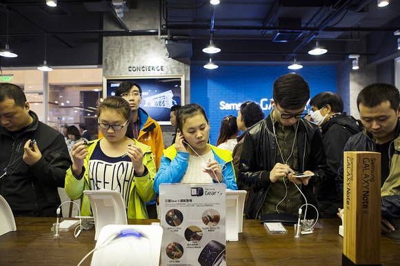 "Samsung Opens First ""Samsung Galaxy Life Store"" in Beijing"