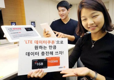 KT Launches LTE Data Mobile Voucher