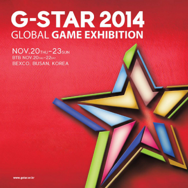 G-Star Turns Its Eyes to Mobile Games