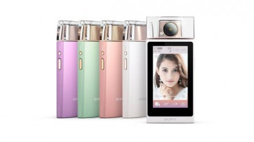 Sony Launches Perfume-bottle Shaped Camera for Women