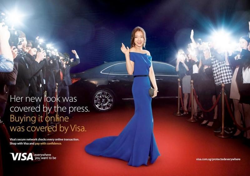Park Shin-hye Selected as First Korean Visa Card Model