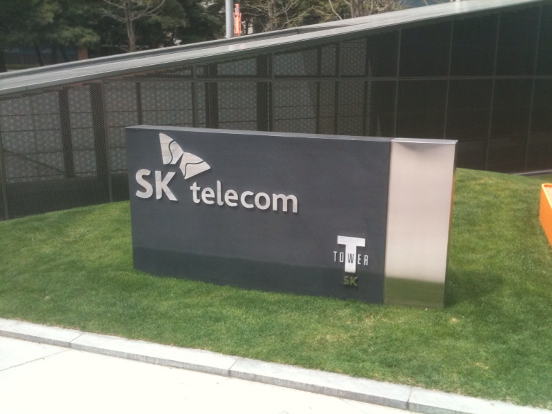 SK Telecom Names Park Jung-ho President and CEO
