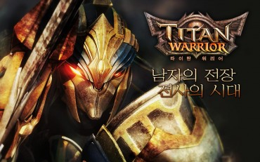 "GameVil Launches 3D MORPG ""Titan Warrior"""