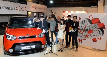 Kia Motors Prepares Music Trip and Concert for Customers