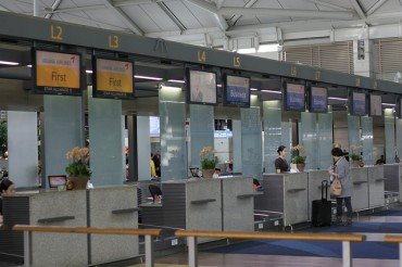 Korean Airports Offer Simplified Boarding Process for International Passengers