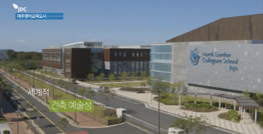 Jeju International Schools Suffering from Financial Difficulties