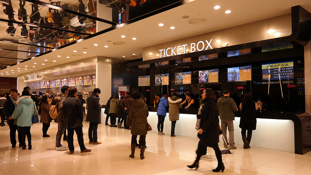 Culture Ministry to Mandate Movie Distributors to Disclose Data on Screen Numbers