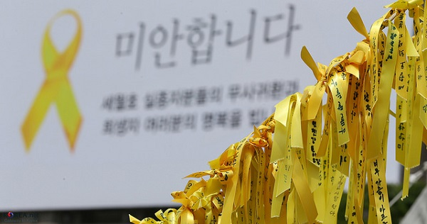 The Sewol Ferry disaster on April 16 spawned the most tweets. (image: Republic of Korea/flickr)