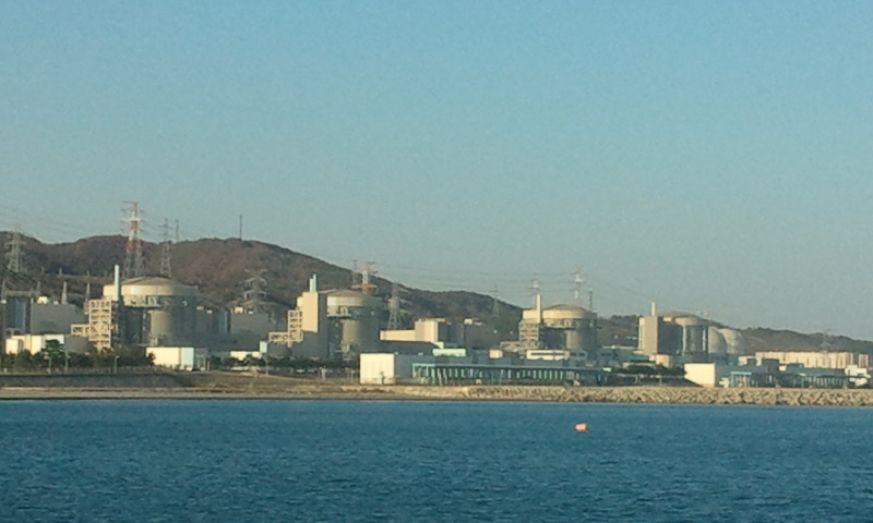 Korea Hydro & Nuclear Power under Fire for Lax Data Security