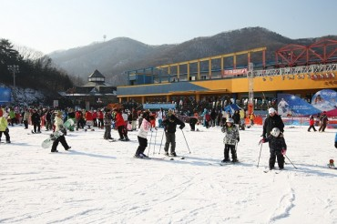 "Gyeonggi Tourism Organization to Run ""Super Ski"" Campaign for Winter Season"