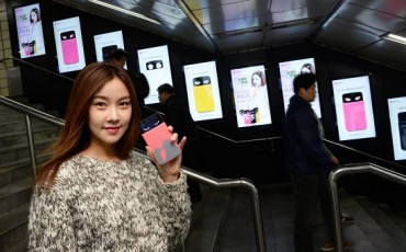 AKA Smartphone Coming Soon to a Subway Station Near You