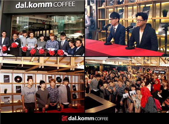 Dal.komm COFFEE provides not only coffee itself but also a chance to interact with Korean pop culture and music. (image: dal.komm COFFEE)
