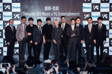 YG Entertainment Teams Up with China's Tencent to Produce K-wave Content