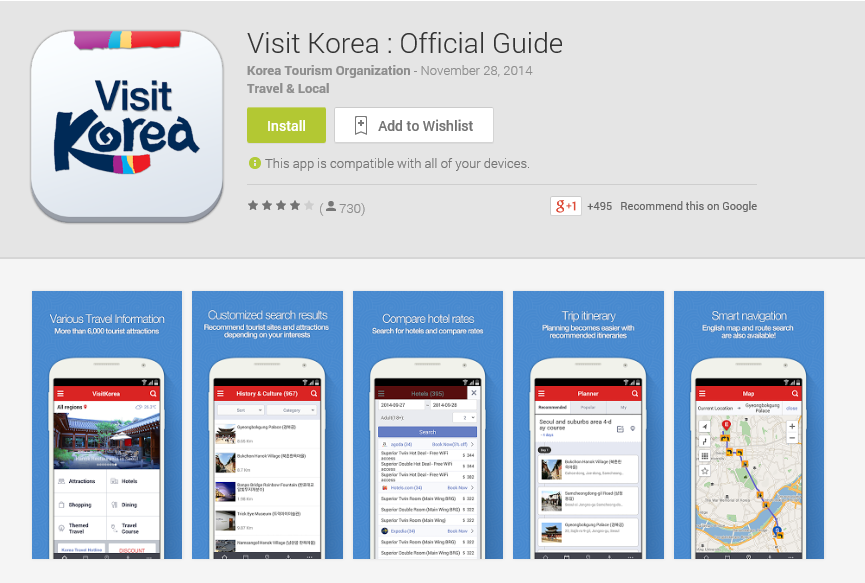 The 'Visit Korea' App has just been released with enhanced features and a broader array of content. (image: Google Play)
