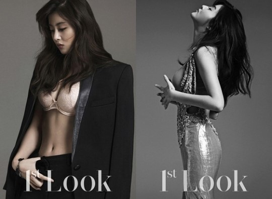 In the October issue of the FirstLook magazine, Kang boasted her voluminous body for Parah. (image: CJ O shopping)