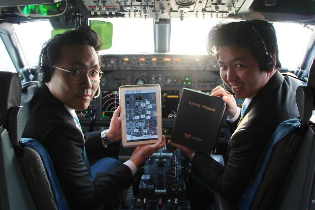 Jin Air, a low-cost airline, is enhancing its image as a high-tech and eco-friendly operator by becoming the first Korean airline with paperless cockpits. (image: Jin Air)