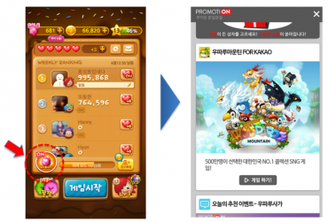 "NHN Entertainment Launches Cloud Platform ""Toast Cloud"""