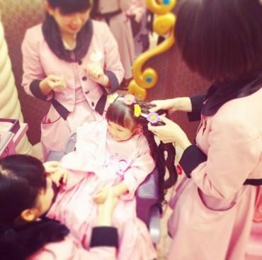 Choo Sarang's Transformation into a Princess Revealed