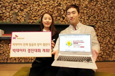 "SK Telecom to Hold ""Big Data Analytic Festival"""