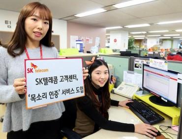 SK Telecom Introduces Call Center Voice Authentication System