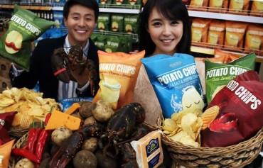 E-Mart Introduces Unique-flavored Potato Chips Including Lobster