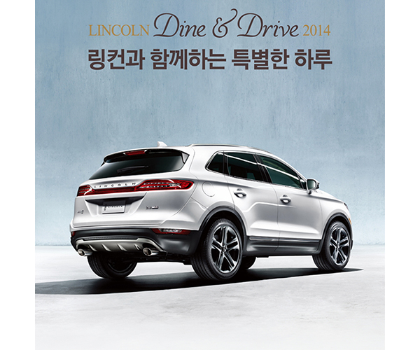 Lincoln_MKC_promotion