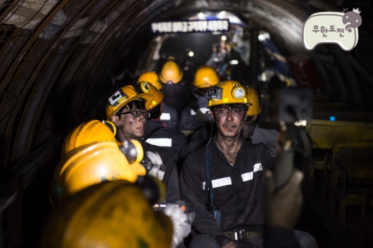 "After completing the filming in the coal mine with other miners, Cha said, ""This was one of the most difficult filming experiences in 20 years of my acting career as I had a hard time even breathing in the shaft."" (image: MBC)"