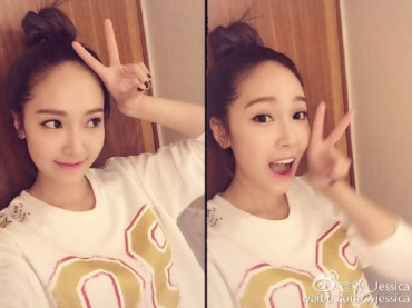 "Jessica Says ""China Is like Two Big Arms for Me"""