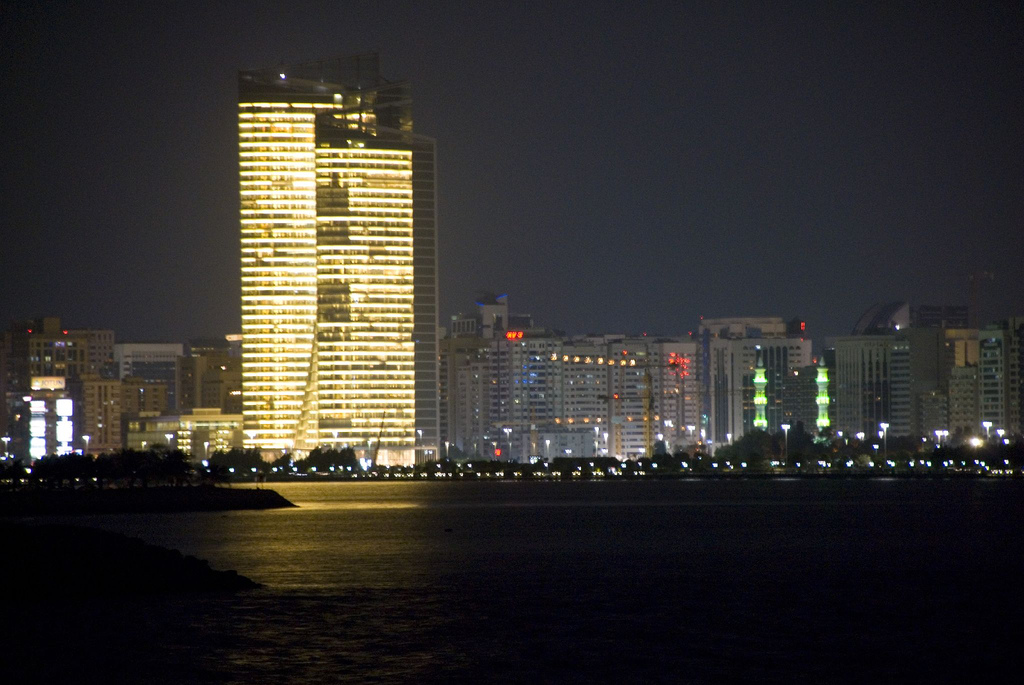 Abu Dhabi Investment Authority building (image: Luca/flickr)