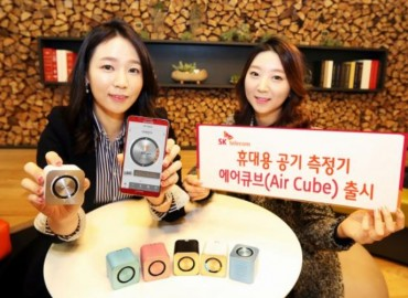 SK Telecom Launches Portable Air Monitoring Device Named Air Cube