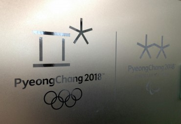 2018 Olympics Organizing Committee in Financial Difficulty Due to Lax Management