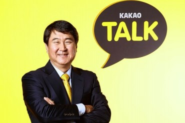 "Daum Kakao to Step up Its ""Business Pivot"" to Southeast Asia … Co-CEO Lee"