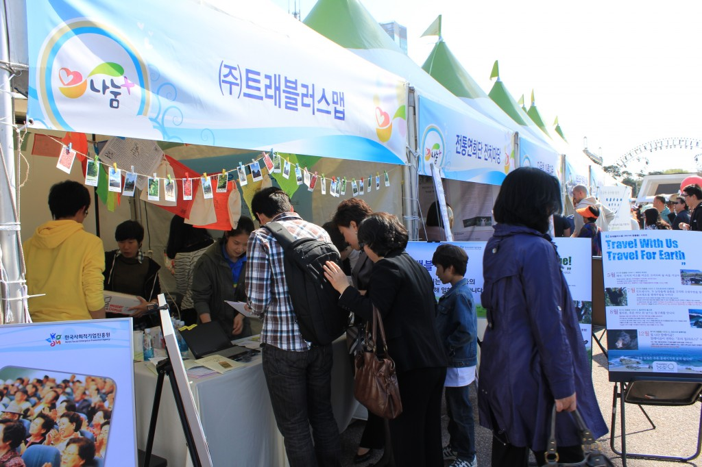 The employment ministry will phase out in stages its provision of salary support to the social enterprises while giving other forms of incentives to firms hiring employees for a long time.  (image: Korea Social Enterprise Promotion Agency)