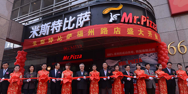 Korean Franchise Mr. Pizza Gaining Popularity in China