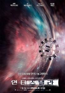 interstellar_02